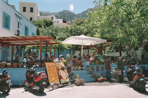 Zia Kos Taverne