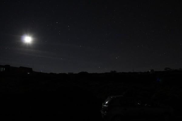 Mond über der Sternwarte