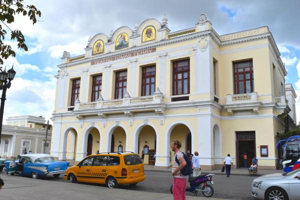 Teatro Tomas Terry