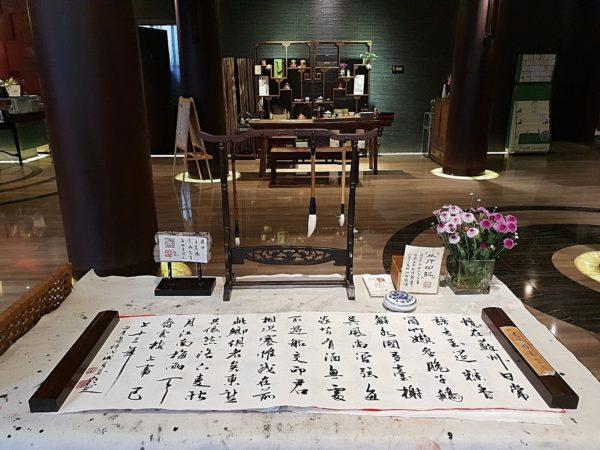 Suzhou-Scholar-Boutique-Hotel-Pingjiangfu-Foyer