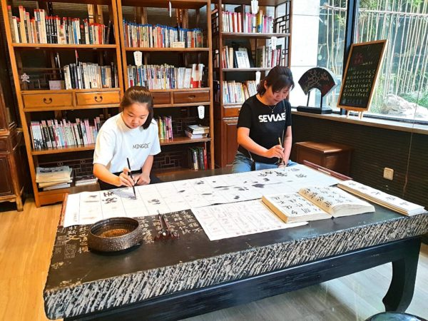 Suzhou-Scholar-Boutique-Hotel-Pingjiangfu-Chinesische-Schrift