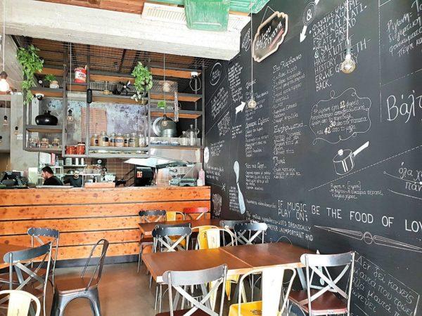 Zypern Nikosia Restaurant traditionelle mezze Valtou Rigani
